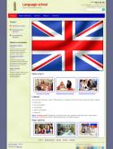 Сайт - курсы английского языка